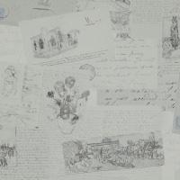 Арт.17202